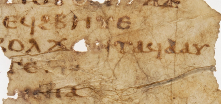 Newly Discovered Coptic Fragment of the Gospel of John