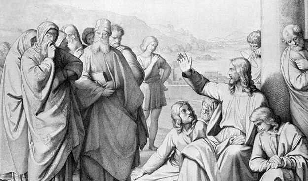 Woe To the Pharisees: A Gospel Reading With An Addendum