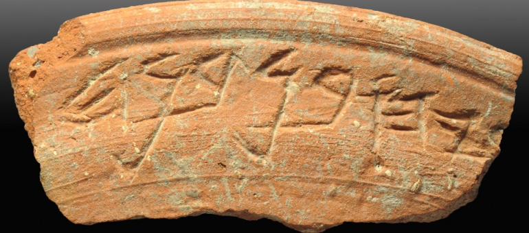 George Athas on Discoveries of Ancient Inscriptions in Israel and the Bible