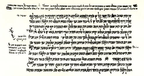 800px-Midrash_hagadol_manuscript