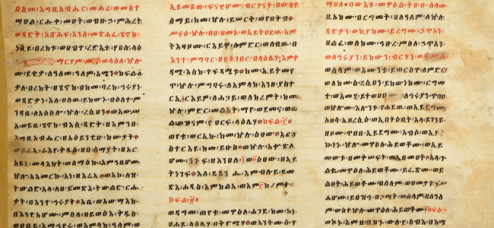 The Ethiopic text of First Enoch. Original composition of Enoch was likely around 300 BCE with additions dating to around 100 CE.