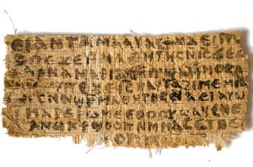 "Larry Hurtado on the ""Jesus Wife"" Papyrus"