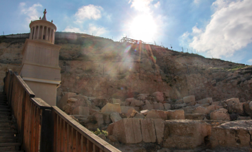 New Archeological Discovery at the Herodium