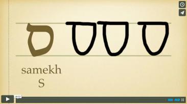 Hebrew Alef-Bet Part 5: Samekh through Tav