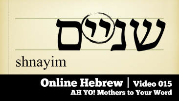 AH YO! Mother to Your Word: The Matres Lectionis