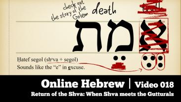 Return of the Shᵉva: Shᵉva and the Gutturals