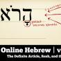 01_online_hebrew_definitearticle_gutturals_W4L3