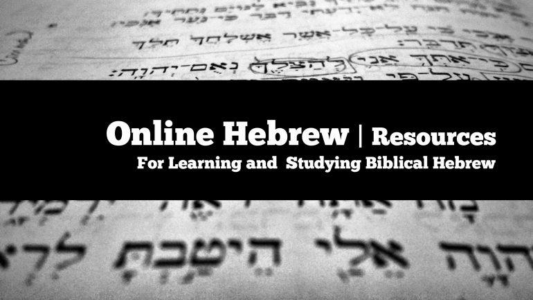 Biblical Hebrew Resources: Hebrew Bibles – jkdoyle com
