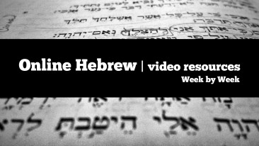 Videos for Hebrew Online Classes