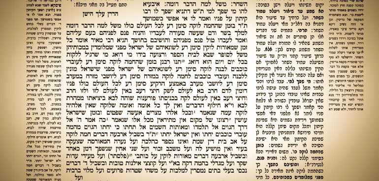 The Talmud on Eclipses