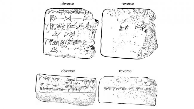 Assyrian Astronomical Tablets Contain Earliest Known Reference to Aurora Glow