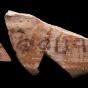 Yerubaal Inscription