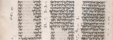 Ecclesiastes 3 in the Leningrad Codex