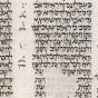 Leningrad Codex Qohelet